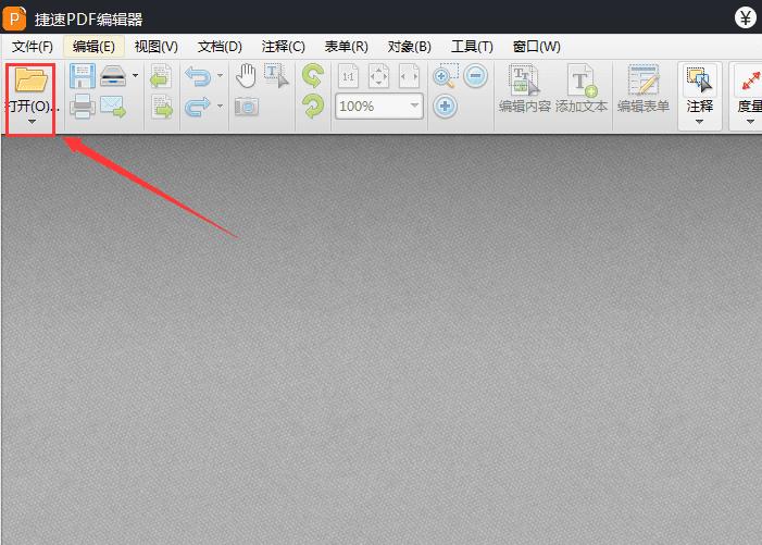 添加pdf文件